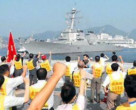 核軍縮の危機  =米国へ届け長崎の声= 7
