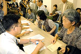 認定行政を問う  =原爆症 集団申請へ= 5(完)