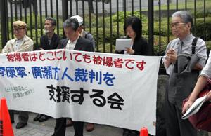 国よ、償え  =原爆と東京大空襲= 3