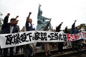 平和と暴力  =被爆62年・長崎= 4