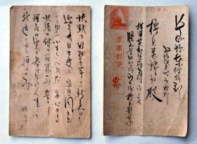 硫黄島からの生還 長崎・最後の証言者 8