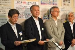 福島へ 被爆地長崎の思い 5