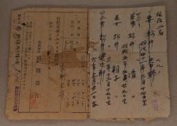 被爆68年 史料は語る 長崎原爆資料館収蔵展 3