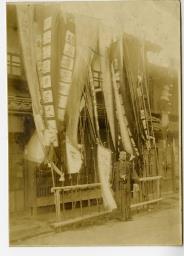 被爆70年へ 長崎の記憶 写真が語る戦前~戦後 第3部「よみがえる絆」 1