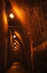 原爆をどう伝えたか 長崎新聞の平和報道 第1部「第一報」 7