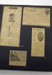 原爆をどう伝えたか 長崎新聞の平和報道 第2部「プレスコード」 6