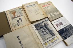 原爆をどう伝えたか 長崎新聞の平和報道 第2部「プレスコード」 7(完)