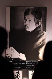 原爆をどう伝えたか 長崎新聞の平和報道 第3部 混沌 8(完)