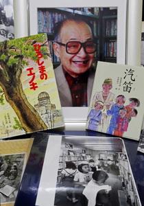 つなぐ広島・長崎 被爆樹木をめぐる物語 1