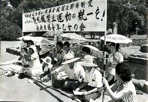 被爆70年 年間企画  原爆をどう伝えたか 長崎新聞の平和報道 第5部「礎」 1