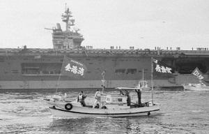 戦後70年ながさき 基地とサセボ 5