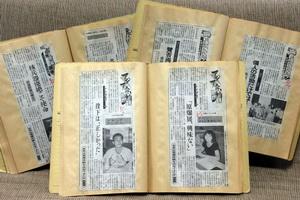 被爆71年 原爆をどう伝えたか 第6部 3