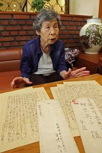 被爆71年ナガサキ 形見は語る 原爆が奪った命の声 3