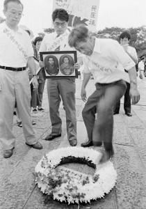 被爆71年ナガサキ 71年目の被爆者 アメリカへの視線 5