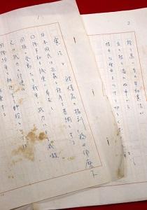 憲法考 長崎から 被爆者と9条 2