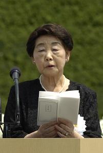2006年平和への誓い