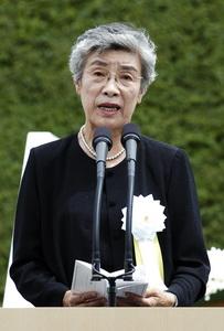 2008年平和への誓い