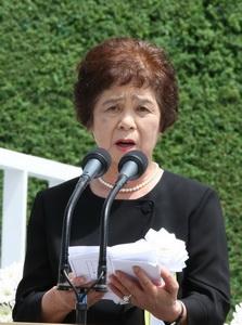 2009年平和への誓い