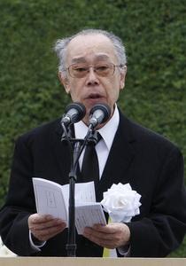 2010年平和への誓い