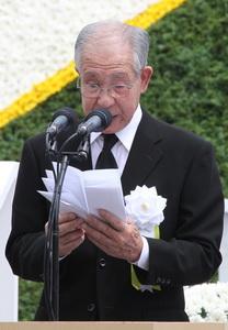 2011年平和への誓い