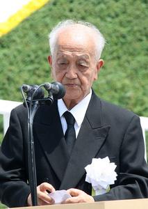 2013年平和への誓い