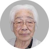 私の被爆ノート角田悦子さん