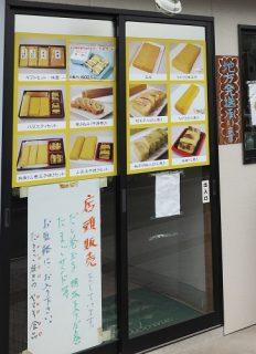 ザ・玉子焼専門店という店構え