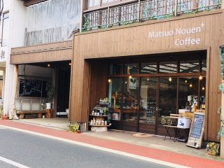 Matsuo Nouen