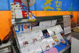 ショーケースになぜかV長崎戦士たちのサイン&グッズ