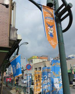 夢のゼイワン昇格で盛り上がりを見せている諫早駅前・お茶の間通り商店街