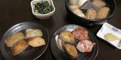 長崎揚げかんぼこ研究所の夜の料理