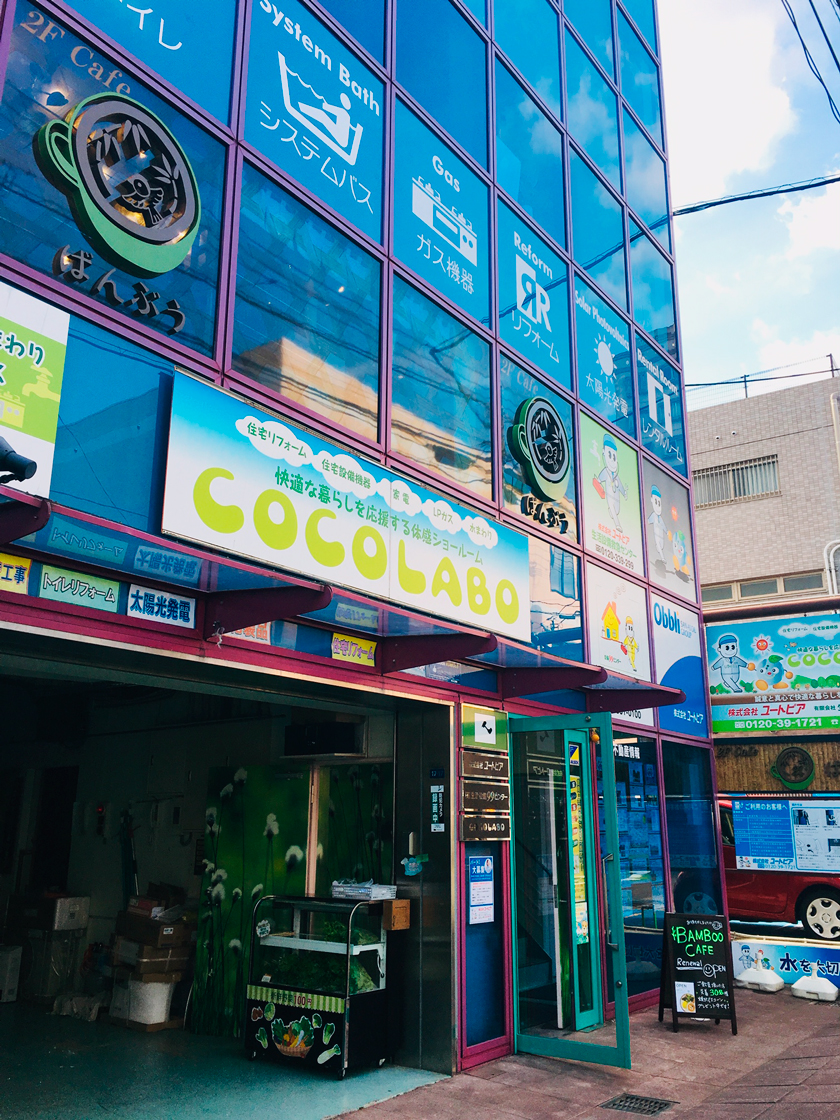 BAMBOO cafeの外観