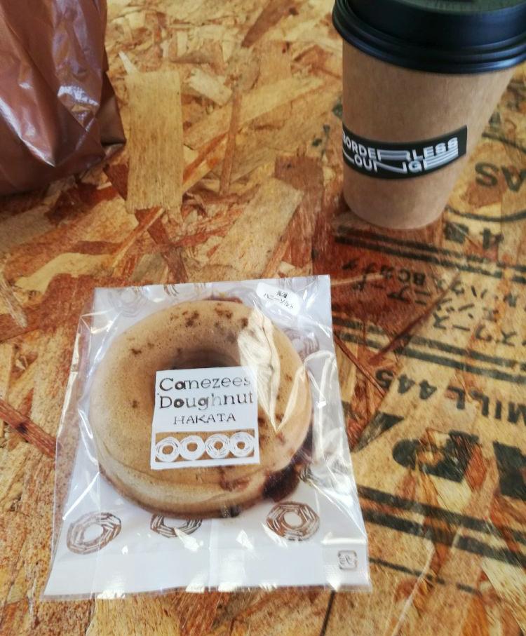 焼きドーナツとローストコーヒー