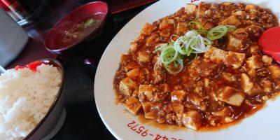 山東省 マーボードーフ定食