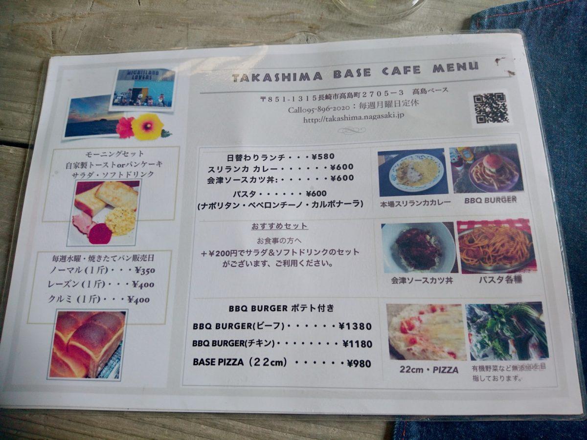 BBQバーガーやスリランカカレー、会津ソースカツ丼といったおいしそうなメニューが並ぶ