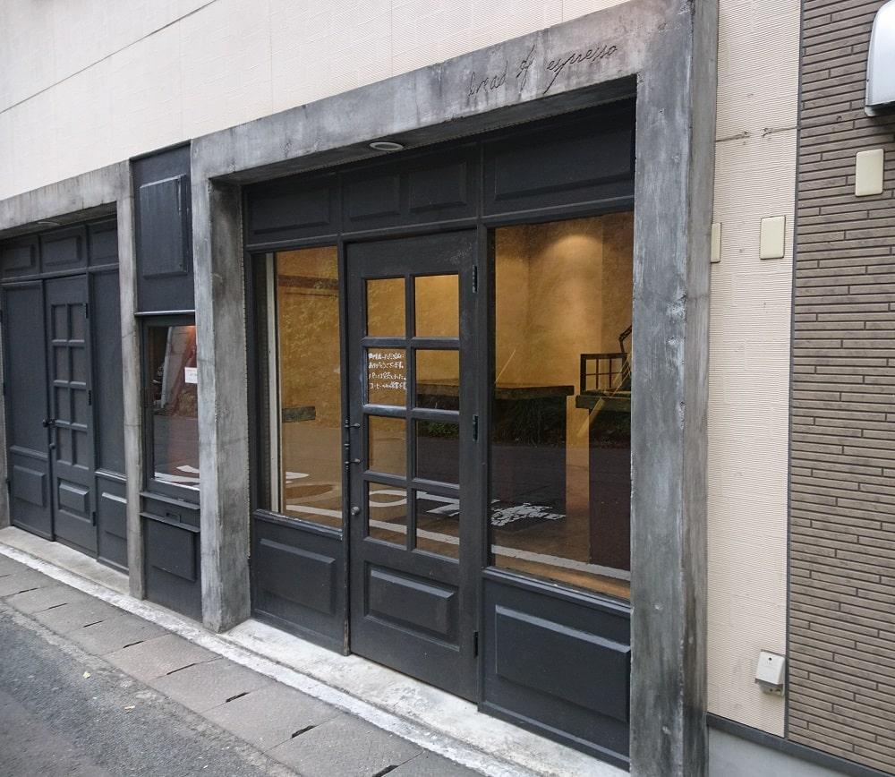 五島町電停から徒歩2分。KTNさんの隣のビルの1階にあるお店です