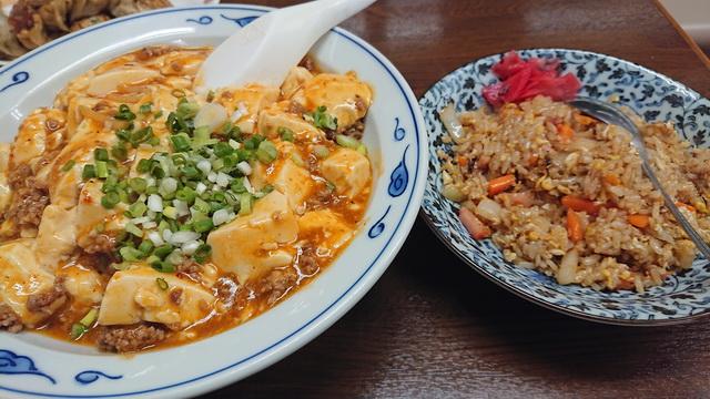 天城 マーボー麺とミニチャーハン