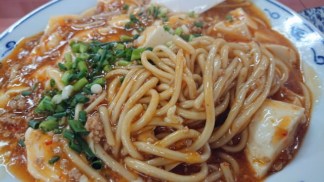 天城 マーボー麺