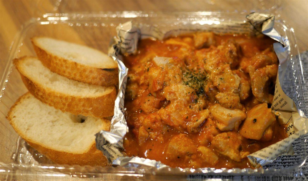 チキンのトマト煮(660円)