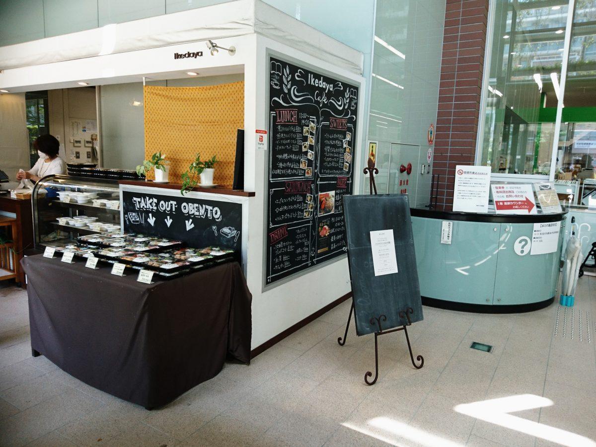 長崎市立図書館1階のエントランス入って左側にあるカフェレストラン