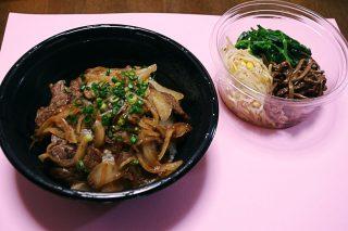 カルビ丼とナムル3種盛り(600円)