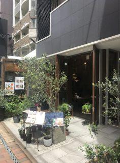万屋町にある緑に囲まれた素敵なお店です